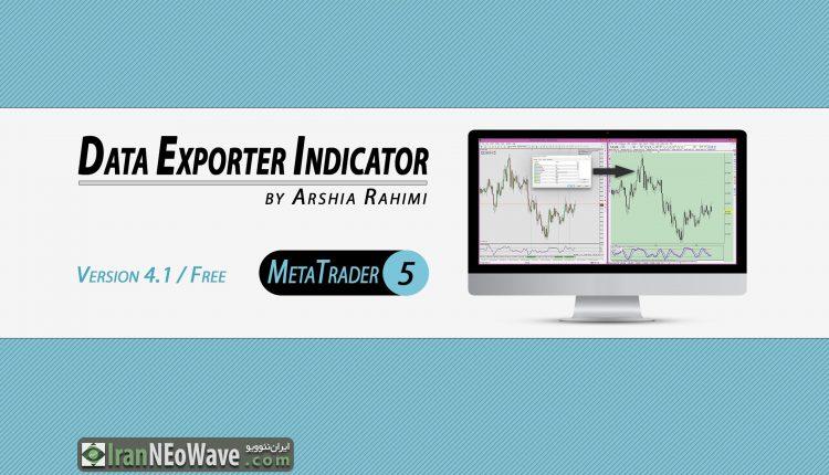 Data-Exporter-Indicator-V4.1_Banner01