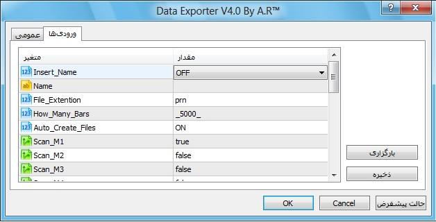 Data Exporter Setting