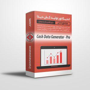اندیکاتور تولید کش دیتا پرو | Cash Data Generator Pro