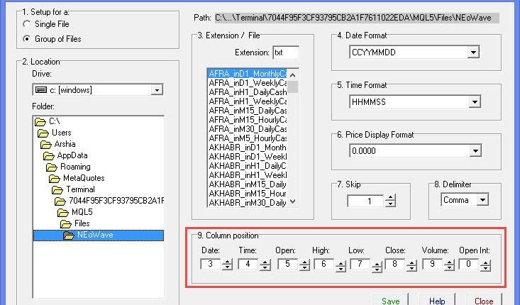ASCII Setup for v5.3