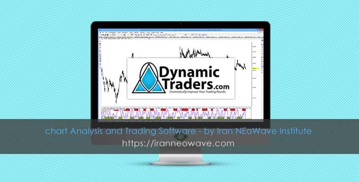 داینامیک تریدر | Dynamic Trader