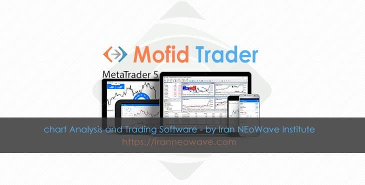 مفیدتریدر | Meta Trader 5