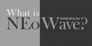 نئوویو چیست؟ آشنایی کامل با روش تحلیلی نئوویو